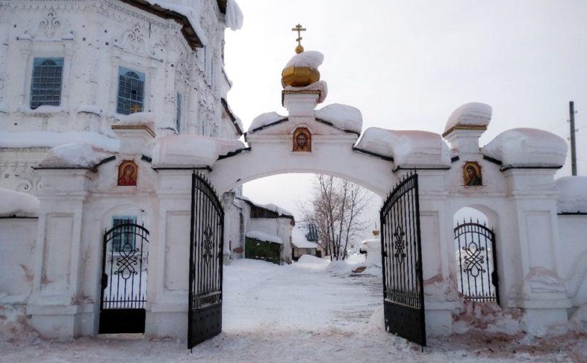 Красносельский монастырь Соликамска преображается!