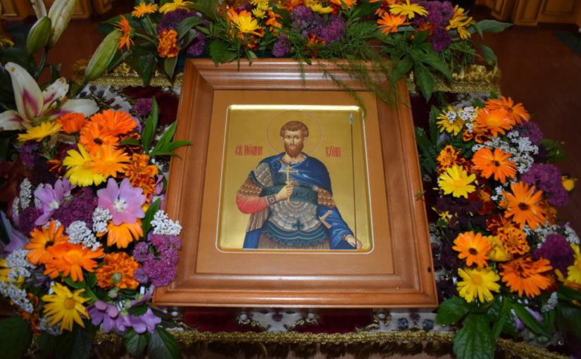 Памяти святого мученика Иоанна-воина
