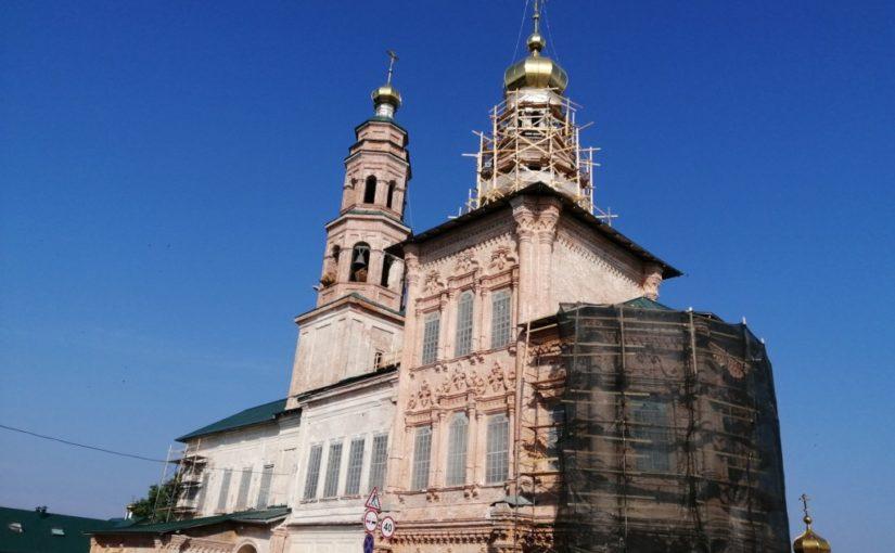 В Соликамске приступили к реставрации храма Иоанна Предтечи.